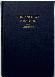 Go to record History of Missouri.